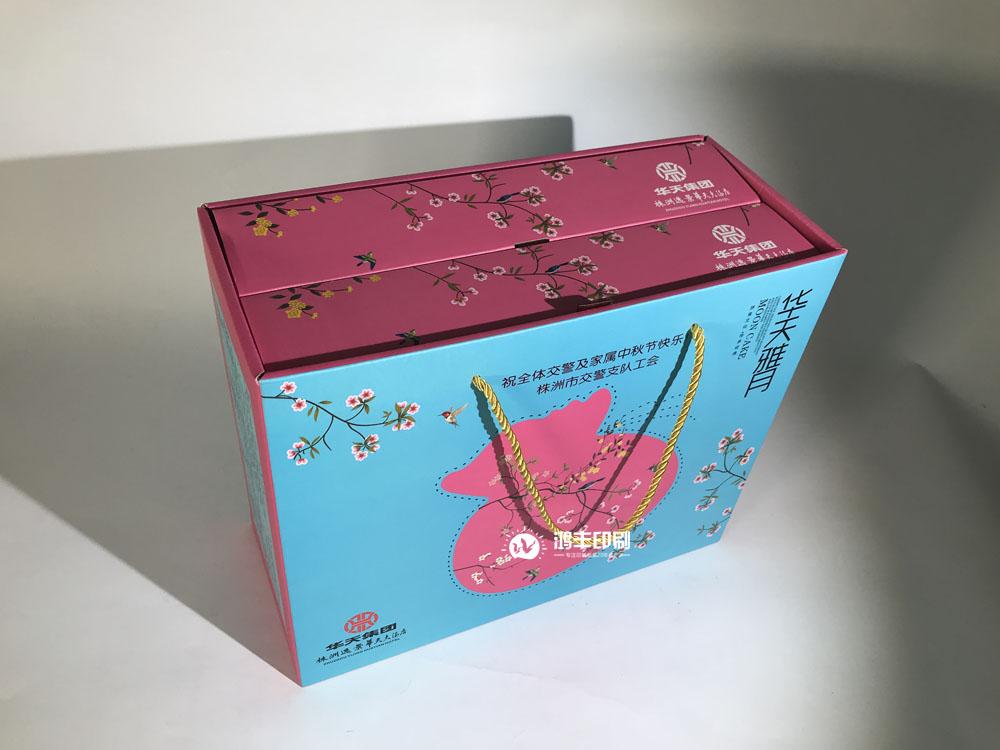 華天大酒店月餅包裝盒03.jpg
