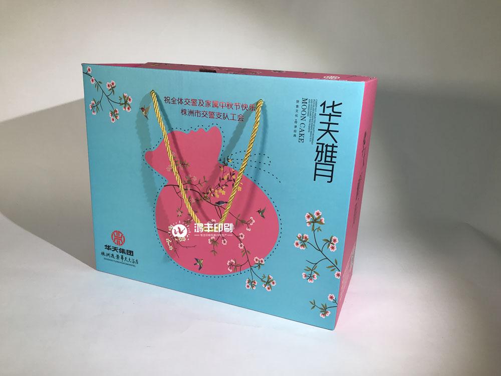 華天大酒店月餅包裝盒02.jpg