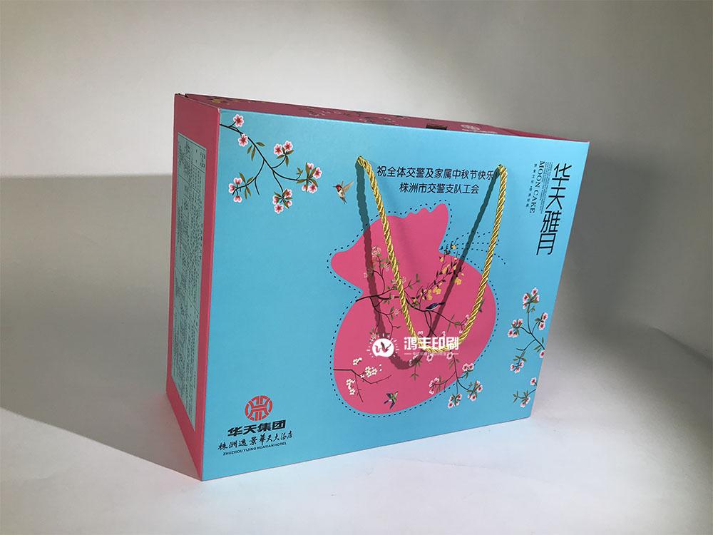 華天大酒店月餅包裝盒01.jpg
