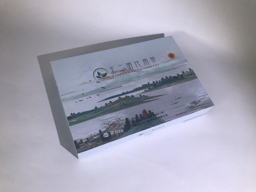 王二明精裝茶葉包裝禮盒03.jpg