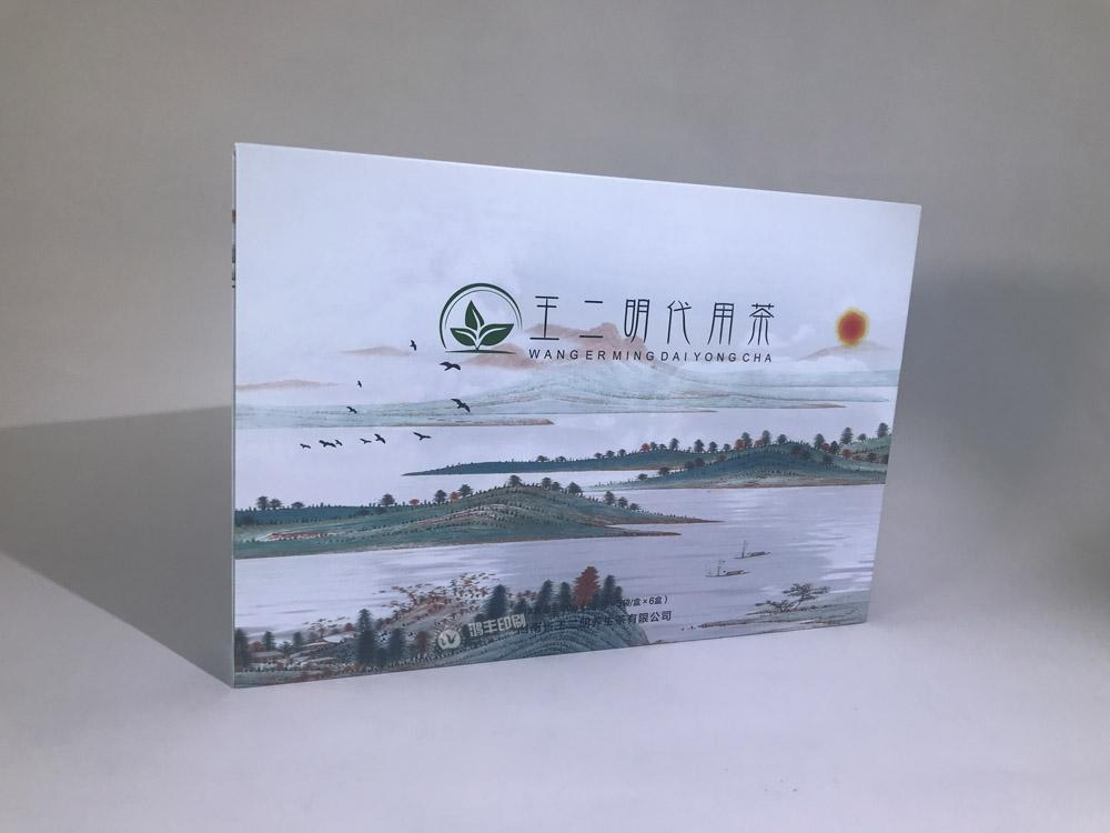 王二明精裝茶葉包裝禮盒01.jpg