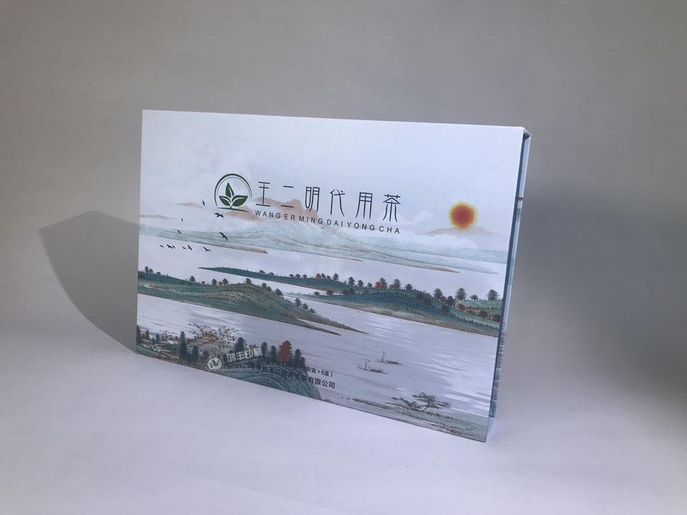 王二明精裝茶葉包裝禮盒02.jpg