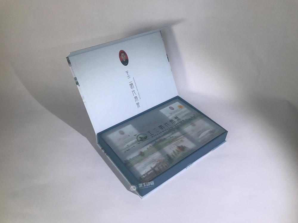王二明精裝茶葉包裝禮盒04.jpg
