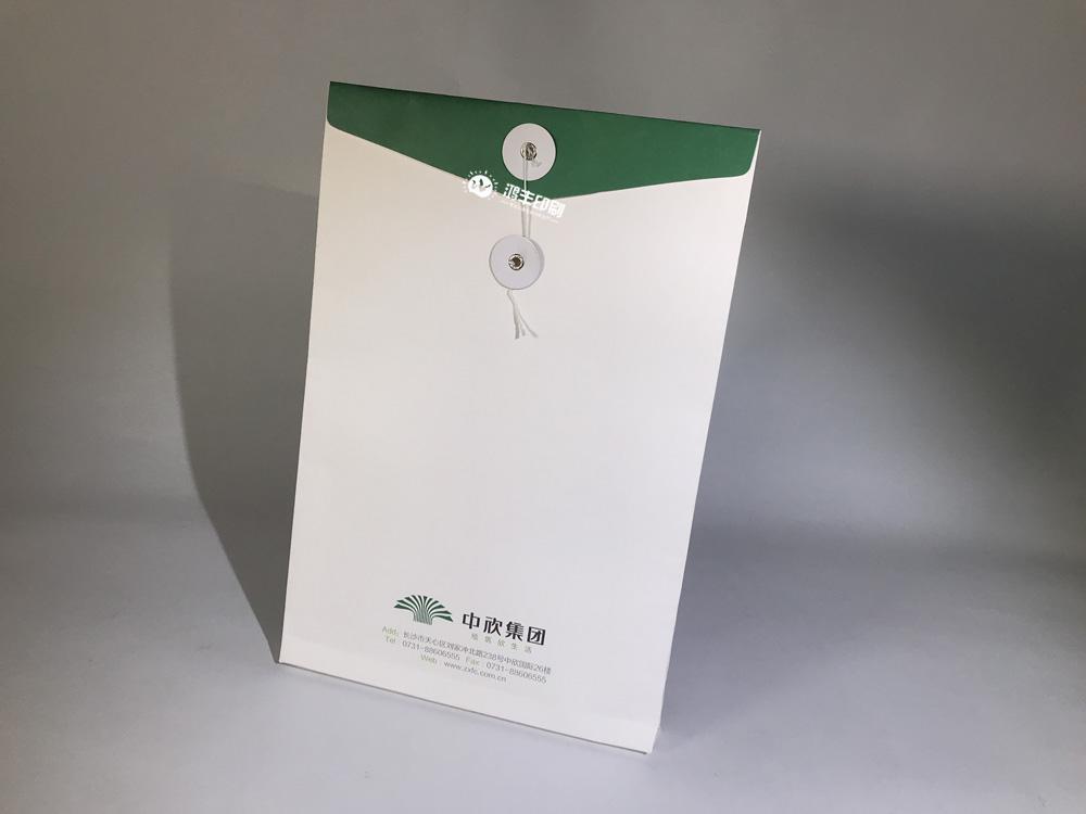 中欣集團—檔案袋第二款03.jpg