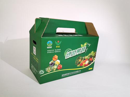 绿色果蔬包装盒 瓦楞手提包装盒