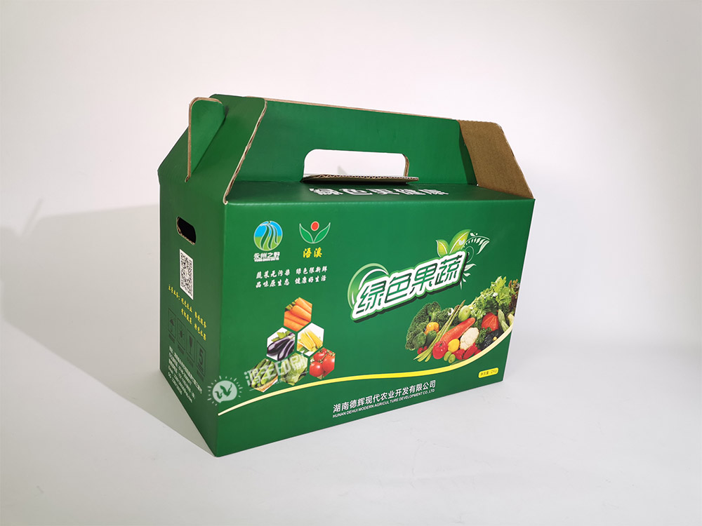 綠色果蔬包裝盒 瓦楞手提包裝盒01.jpg