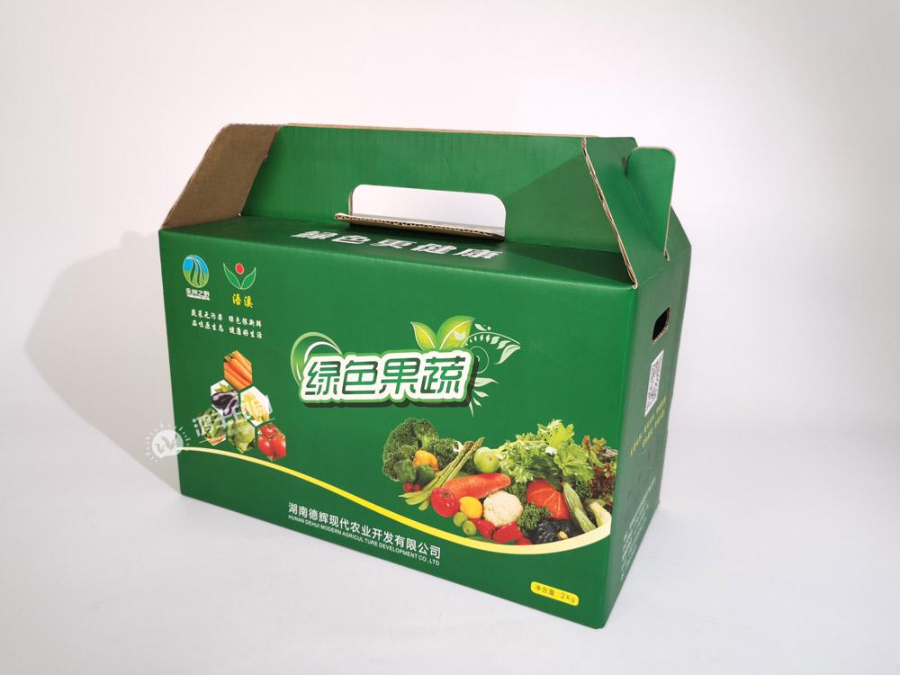 綠色果蔬包裝盒 瓦楞手提包裝盒02.jpg