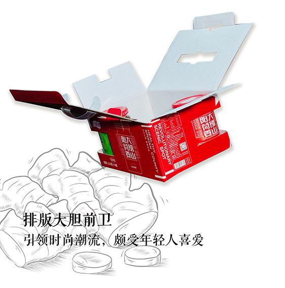 產品姜_畫板 1.jpg