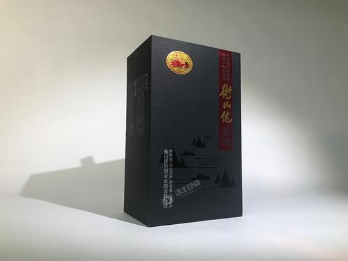 衡山佬酒盒 精装酒盒定制