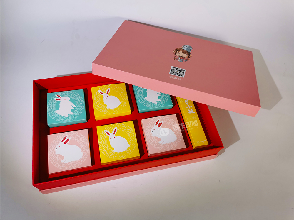 匡小敏月餅盒4.jpg