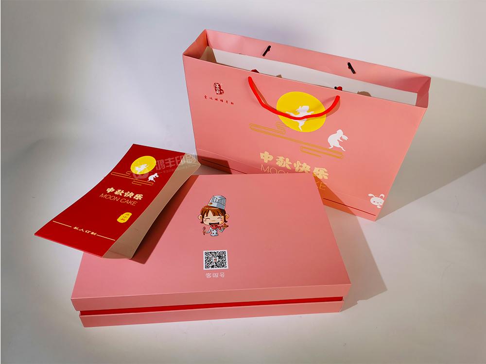 匡小敏月餅盒3.jpg
