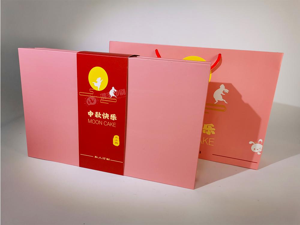 匡小敏月餅盒2.jpg