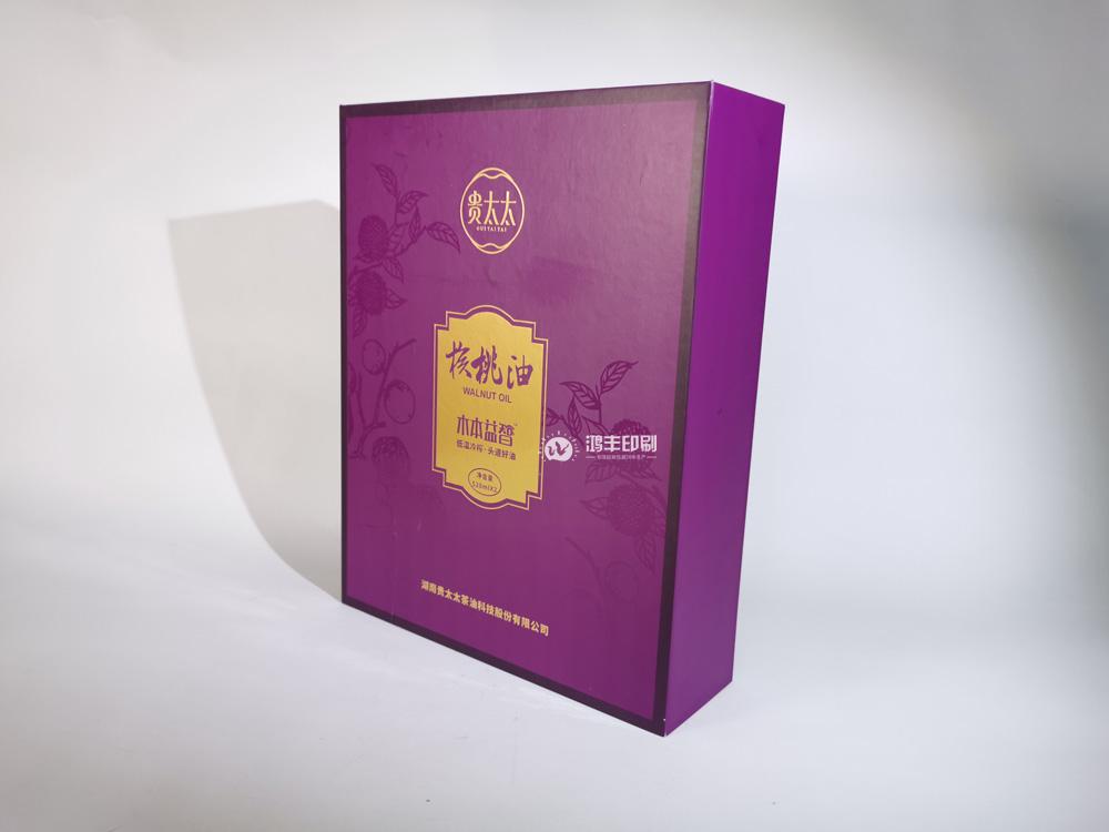 贵太太茶油盒紫色款02.jpg