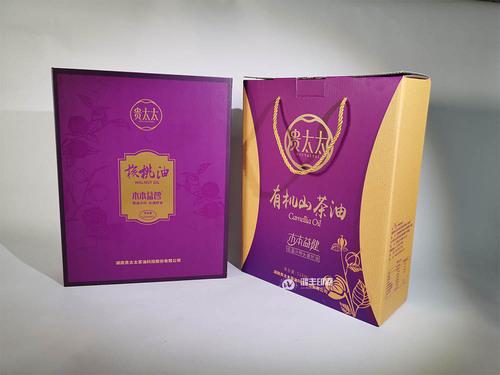 贵太太茶油盒紫色款