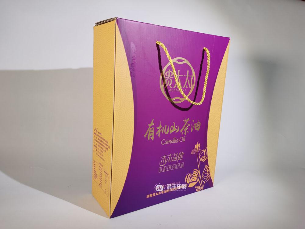 贵太太茶油盒紫色款03.jpg