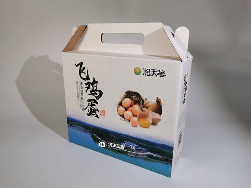 湘天华飞鸡蛋包装盒