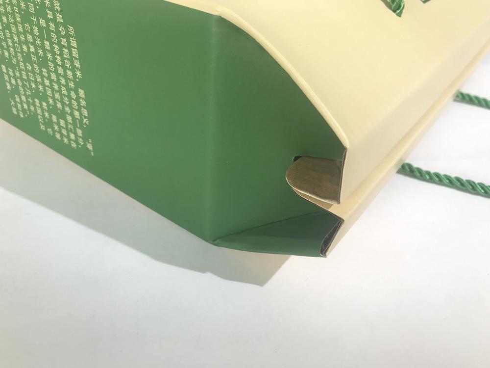 尹小果包装盒 大米包装礼盒03.jpg