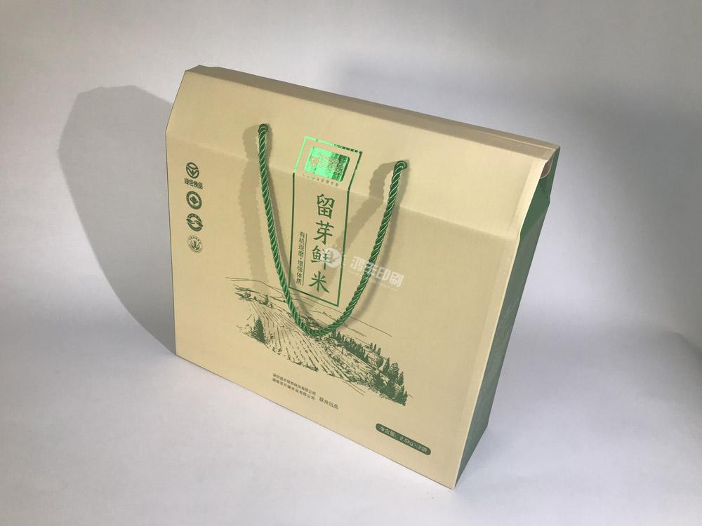 尹小果包装盒 大米包装礼盒02.jpg