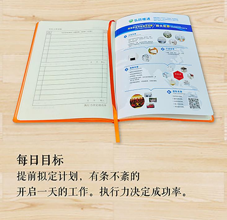 筆記本產品圖4-04.jpg