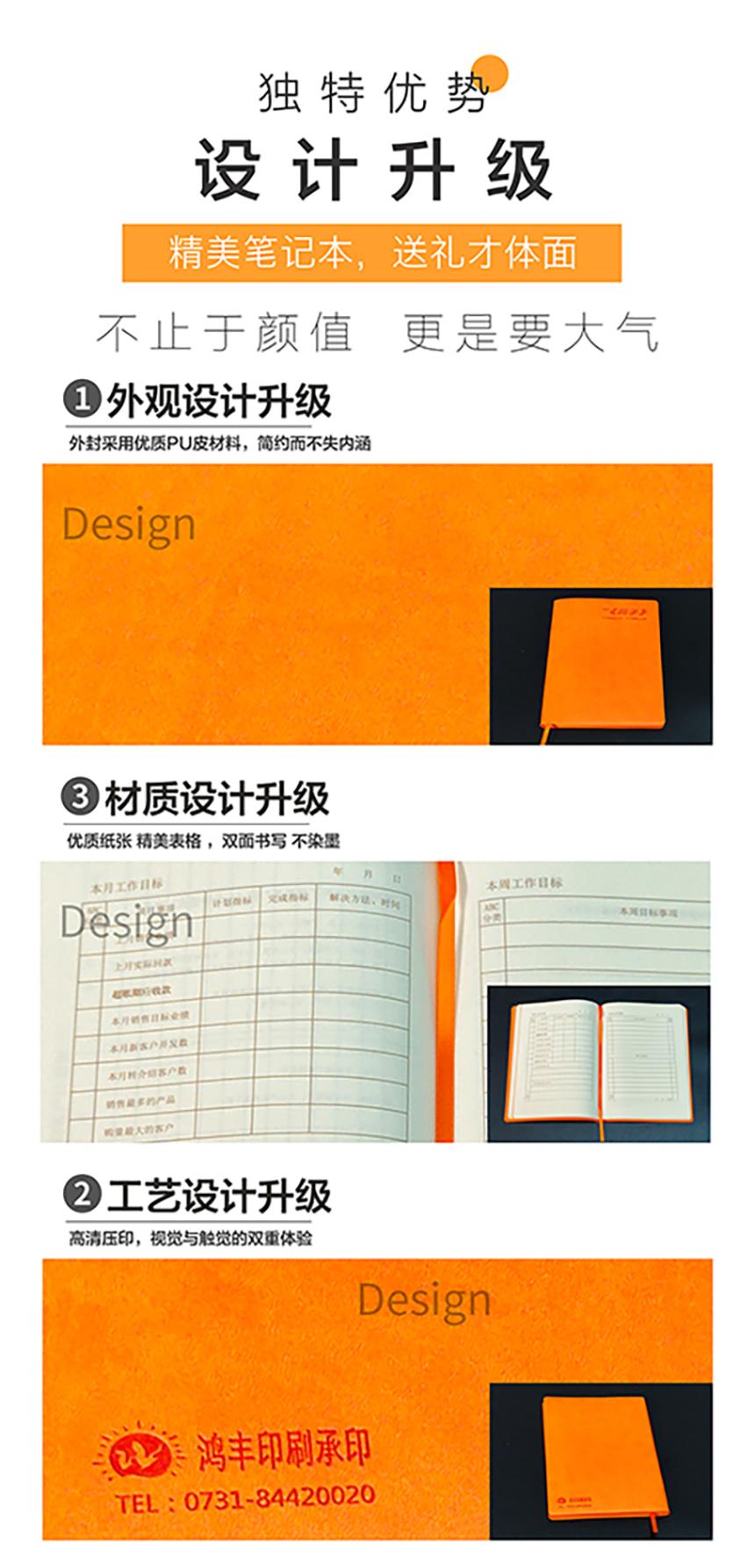 筆記本設計升級.jpg
