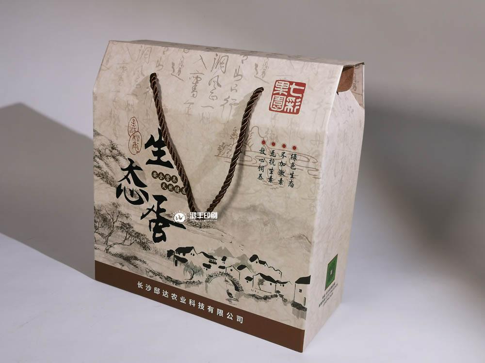 生態蛋包裝盒02.jpg