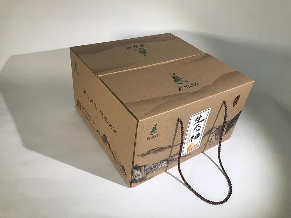 泉水塢柚子包裝盒01.jpg