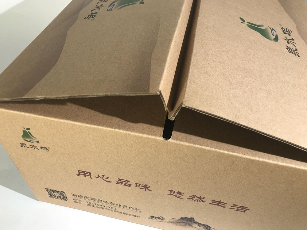 泉水塢柚子包裝盒05.jpg