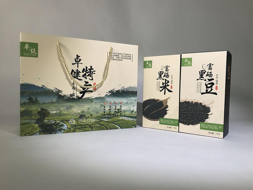 黑米包装盒(配手提袋)01.jpg