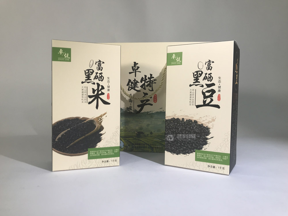 黑米包装盒(配手提袋)02.jpg