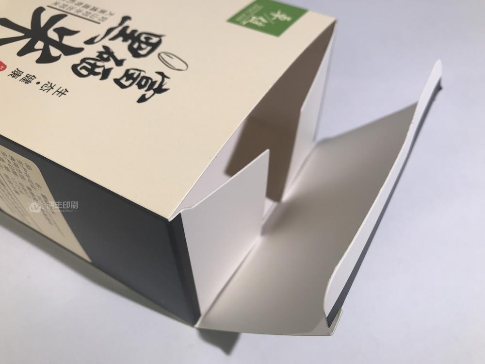 黑米包装盒(配手提袋)04.jpg