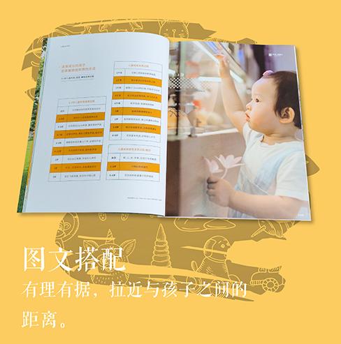 兒童畫冊產品圖-03.jpg