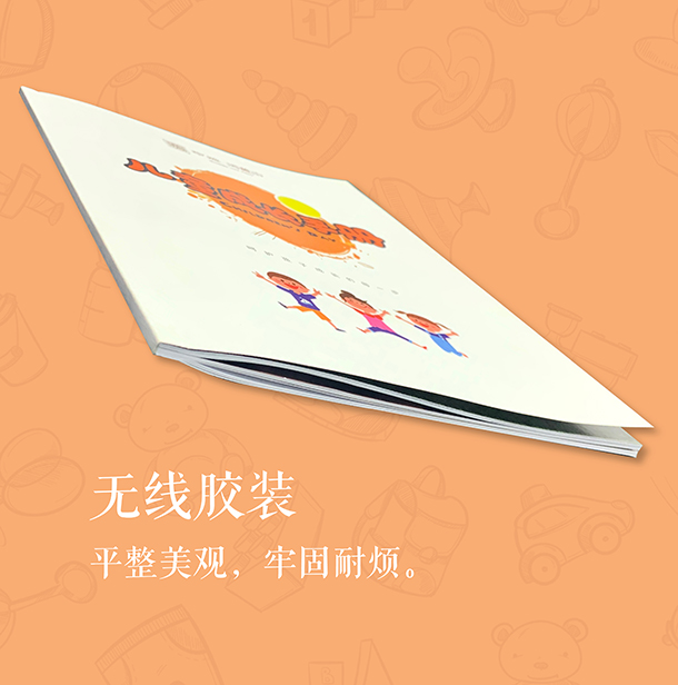 兒童畫冊產品圖_畫板 1.jpg