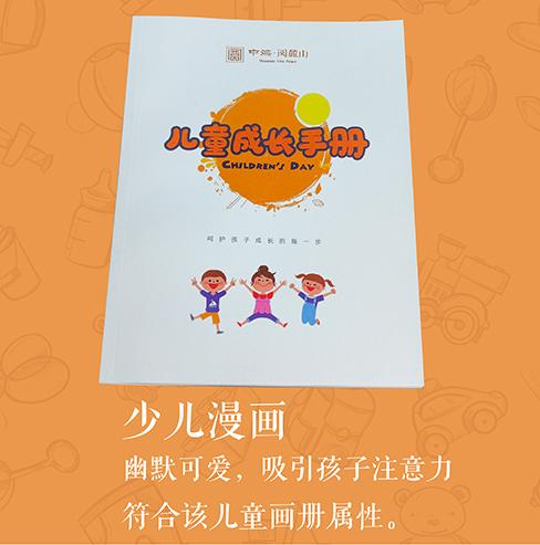 兒童畫冊產品圖_畫板 1 副本.jpg