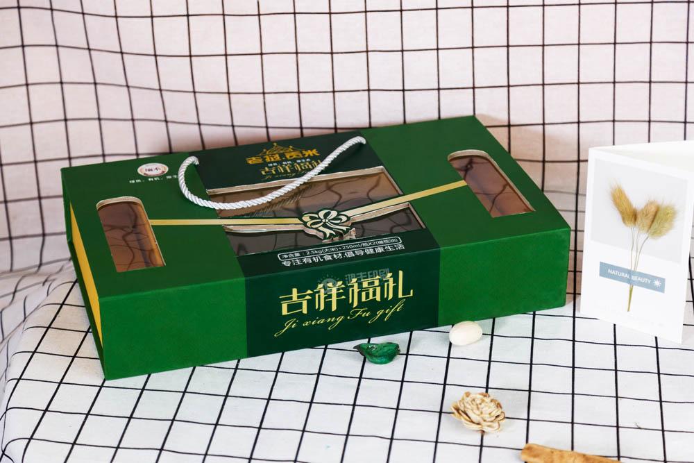 老挝贡米精装盒03.jpg