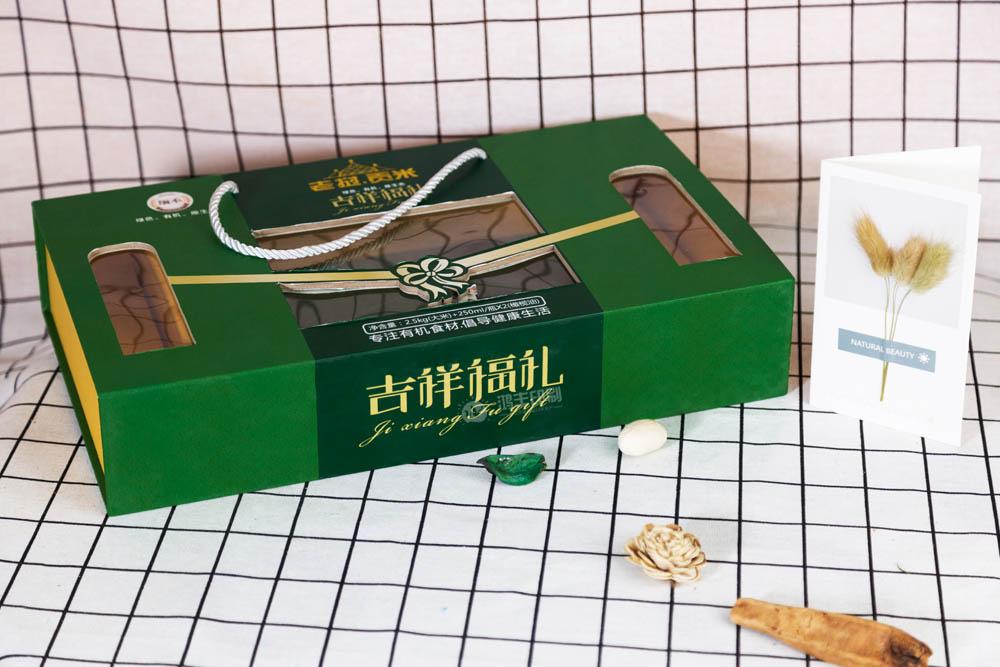 老挝贡米精装盒02.jpg