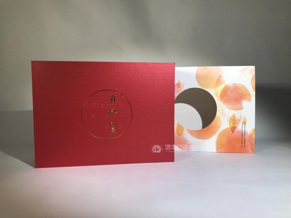 大湘西臻溪—茶葉精裝盒02.jpg