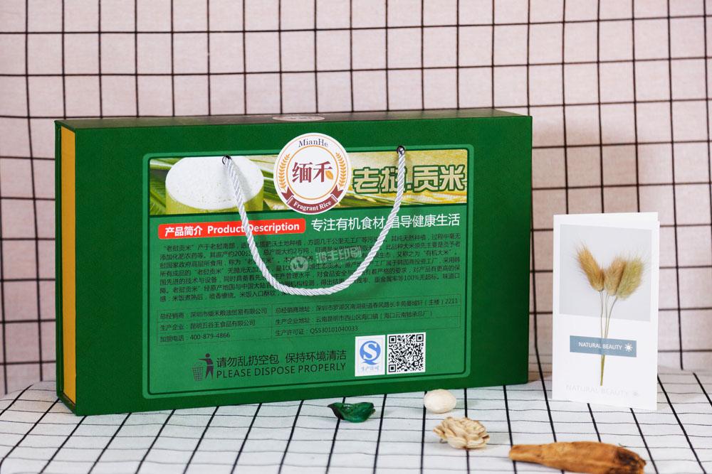 老挝贡米精装盒05.jpg