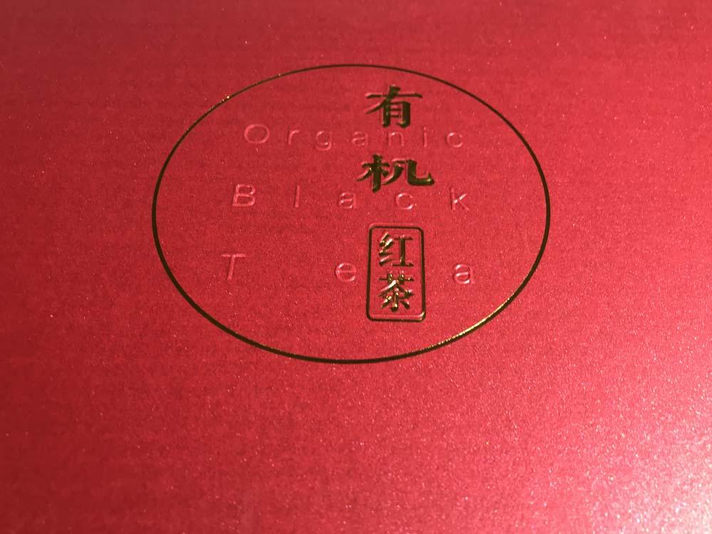 大湘西臻溪—茶葉精裝盒07.jpg