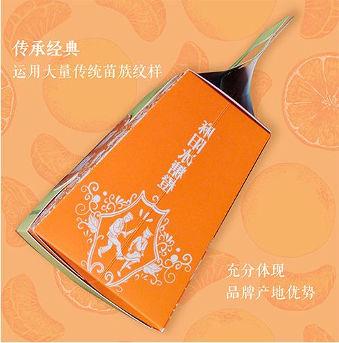 橙產品03.jpg