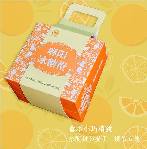 橙產品uuu.jpg