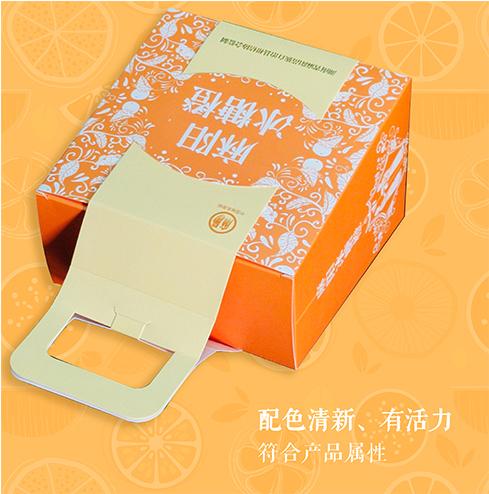 橙產品033.jpg