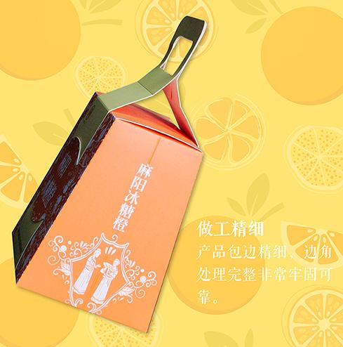 橙產品4-04.jpg