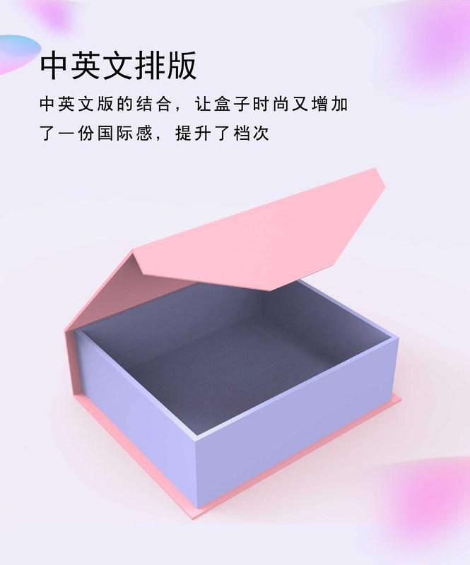 神炭插片設計描述04.jpg