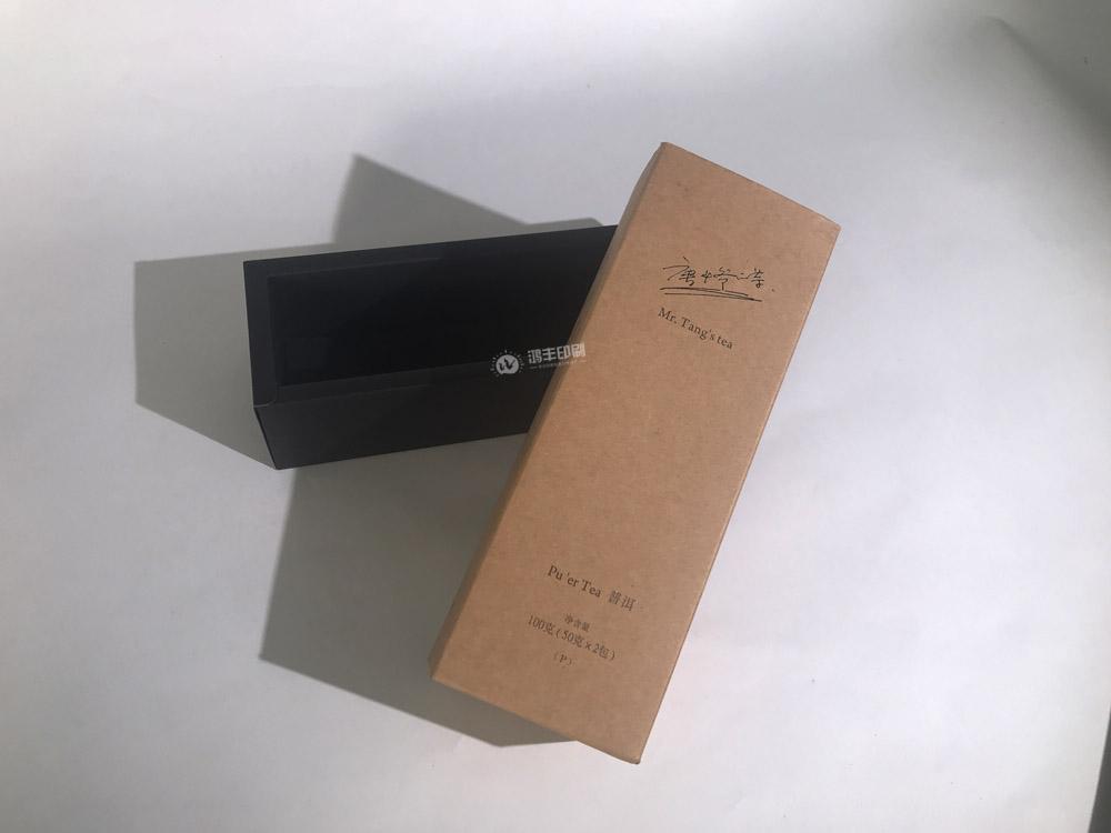唐少年的茶 茶葉包裝盒04.jpg