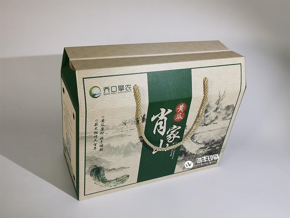 肖家山黄瓜包装盒01.jpg