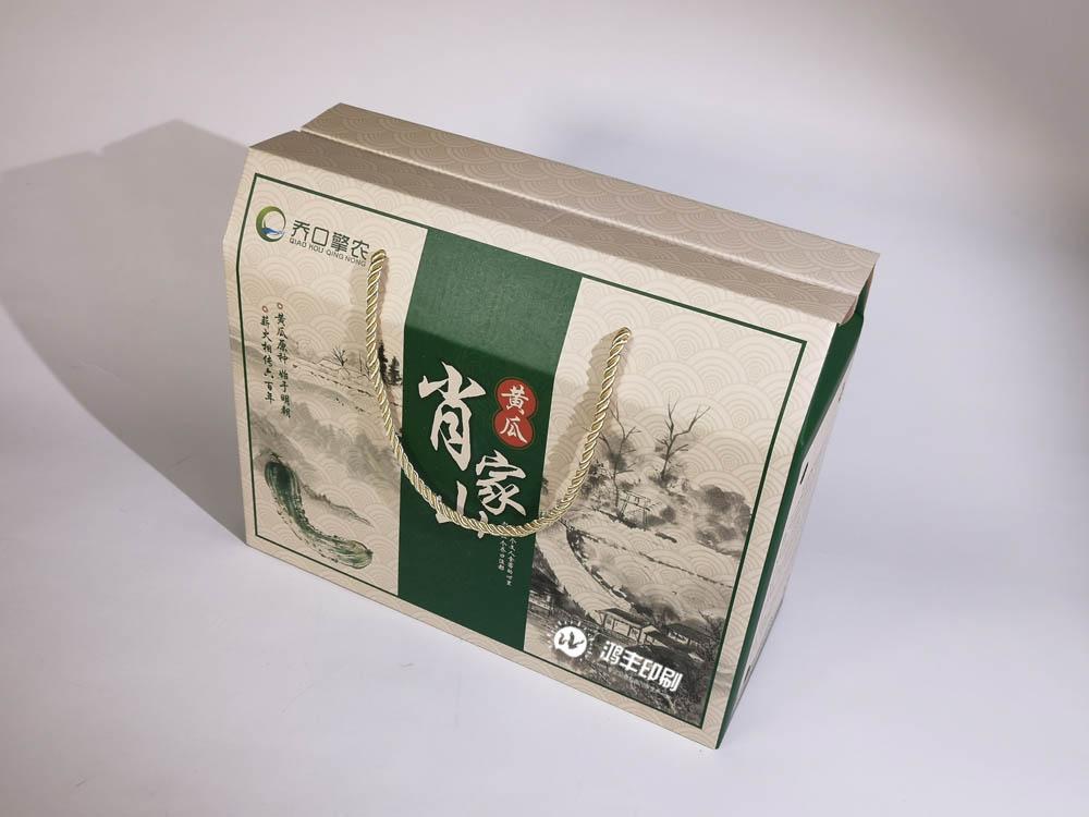 肖家山黄瓜包装盒02.jpg