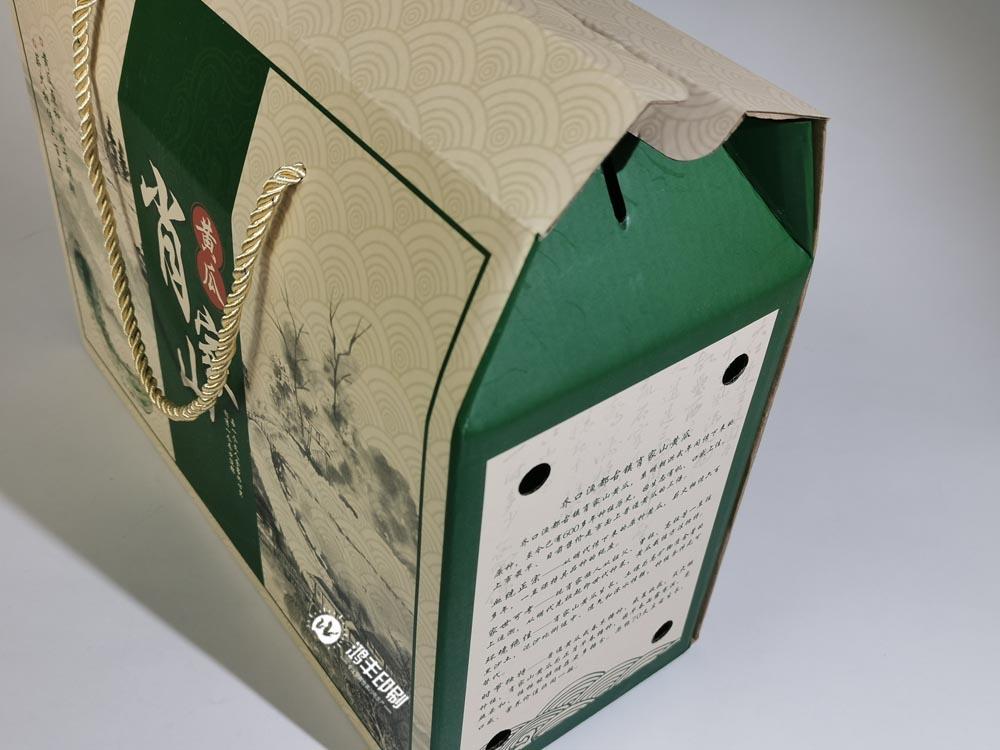 肖家山黄瓜包装盒03.jpg