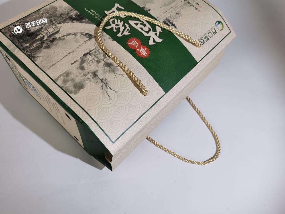 肖家山黃瓜包裝盒04.jpg