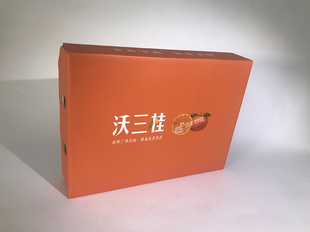 沃柑禮盒 水果包裝手提盒01.jpg