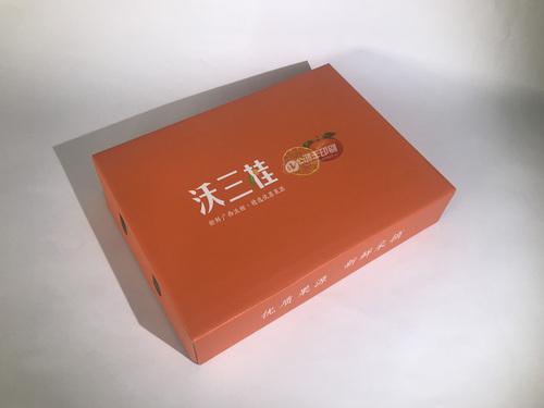 沃杆礼盒 水果包装盒